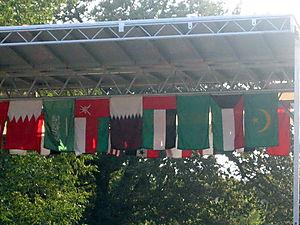 Arabflags 7-20
