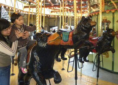 Carousel bears