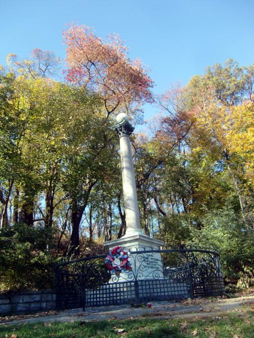 Marylanders monument 11-11