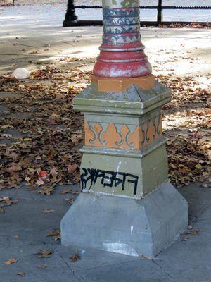 Oriental pav graffiti 10-28-13